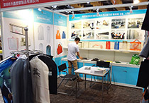 HK International Printing & Packaging Fair